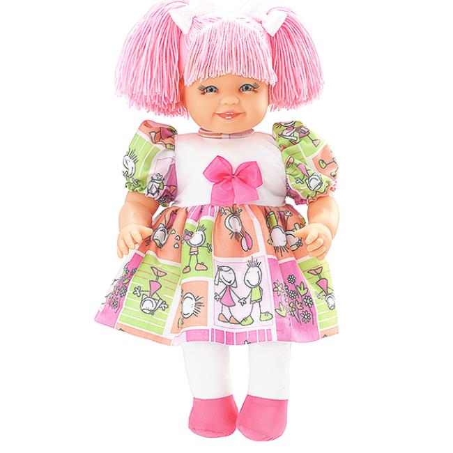 Maricota Boneca de Pano - Rosa